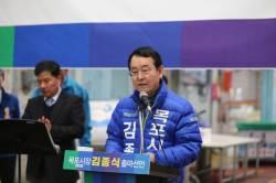 <!HS>문재인<!HE> 바람 vs 박지원 텃밭 … 목포 쟁탈전