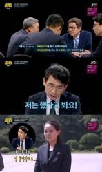 """유시민 """"김정은, <!HS>문재인<!HE> 대통령 의지…표정 확 변해"""""""