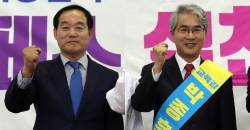 """경남교육감 선거에 등장한 '미투'…""""11년 전 아내 <!HS>성추행<!HE>"""""""