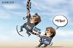 [박용석 만평] 6월 6일