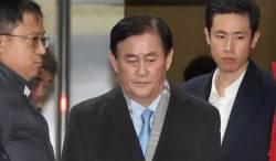 """검찰 """"참회 커녕 변명으로 일관"""" <!HS>최경환<!HE>에 징역 8년 구형"""