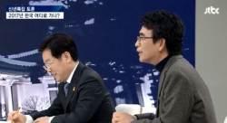 <!HS>이재명<!HE> 인터뷰 논란에 유시민 일침 재조명