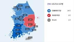 """선거 패배한 3명의 <!HS>민주당<!HE> 광역단체장 후보 """"결론은 희망"""""""