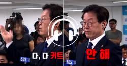 """[딱한이슈]<!HS>이재명<!HE> 인터뷰 논란…""""그의 미디어 대응 전략이 주목 된다"""""""