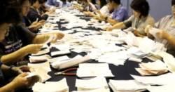 지방의회 권력 거머쥔 <!HS>민주당<!HE>…광역의원 78.5% 차지