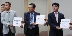 [미리보는 오늘] '최저 3.3조원' 5G 주파수 경매…관전 포인트는?