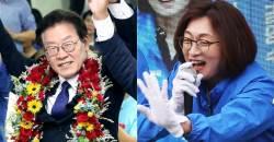 경찰, <!HS>이재명<!HE> '여배우 스캔들' ·은수미 '조폭연루설' 수사 착수
