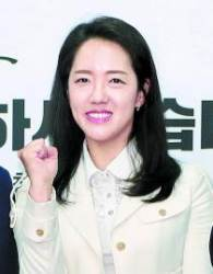 """강연재 """"민주당, 번지수 잘못 찾고 나댄다"""""""