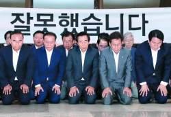 """與, '잘못했다' 무릎 꿇은 한국당 향해 """"할리우드 액션"""""""