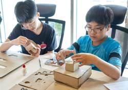[소년중앙] '<!HS>드론<!HE> 날개는 3D 프린터로 뽑을까' 프로젝트에 쓸 만한 도구 살펴봤어요