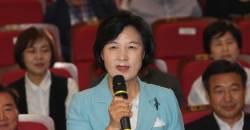 잔칫집 <!HS>민주당<!HE>, 이제는 당권 경쟁…친문의 힘 vs. 독주 견제