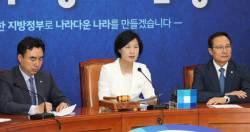 """민주당, 압승 여세 몰아 야당 압박…홍영표 """"국회 정상화 시급"""""""