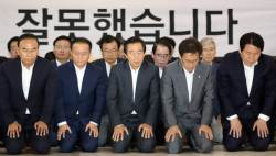 """혼란의 한국당 """"그 밥에 그 나물... 새 얼굴로 판 엎어라"""""""