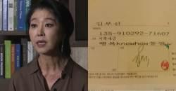 """<!HS>이재명<!HE> 스캔들 고백한 김부선에게 후원금 2000만원 전달"""
