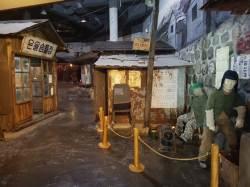 [<!HS>굿모닝<!HE> <!HS>내셔널<!HE>]70년대 추억이 고스란히...인천 달동네 박물관