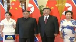 실시간 보도된 김정은 3차 방중…이설주 동행, 싱가포르 수행단 총출동