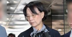 '가사도우미 불법고용 혐의' 이명희 영장 또 기각