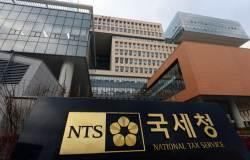 해외로 빼돌리려던 5179억 회수한 '국세청 7급 직원'