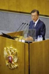 文, 역대 첫 러시아 하원 연설…'평화체제' 전제한 경협 외교전