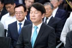 당 안팎 거센 정계은퇴론···귀국한 安 '철수 정치'하나
