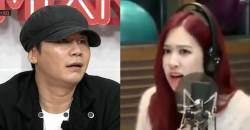 """ROSÉ's Cute Response When Asked """"Is Yang Hyunsuk Your Ideal Type?"""""""