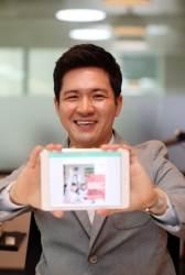 교사·학생·학부모 연결 회원 430만 교육앱 개발 … 미래형 교실 가꿉니다