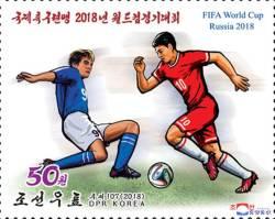북한이 발행한 러시아<!HS>월드컵<!HE> 기념 우표