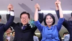 """이재명 """"김부선 거짓말 끝이 없어…거대 세력의 광기"""""""