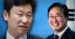 """<!HS>노무현<!HE> 전 대통령 사위 곽상언, """"박범계 당대표 되길"""" 공개 지지"""
