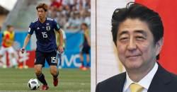 일본 경기 지켜본 <!HS>아베<!HE> 총리의 실시간 트윗