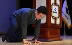 """이철우 경북도지사 """"탈원전 반대 입장, 새마을 사업은 유지했으면"""""""