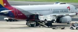 [단독] 국토부, 아시아나항공의 불법 외국임원 재직 사실 알고도 묵인 논란