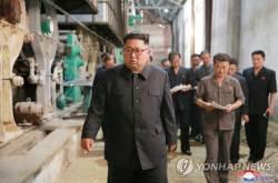 """북한 김정은, 삼지연군 생산<!HS>현장<!HE> 시찰…""""생태환경 보존"""" 강조"""