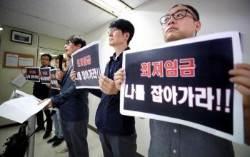 """내년 최저임금 결정 임박…최임위원장 속도조절론에 """"강력 경고"""""""