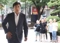 """안희정 부인 """"김지은 별명 '마누라 비서'…귀여워 보이려 해"""""""
