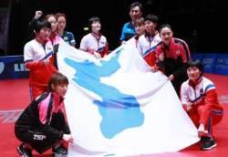 2달 반 만에 다시 뭉쳤다... 코리아오픈 복식에 남북 단일팀 출격