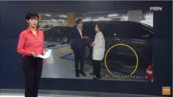 김현미 장관, 장애인 주차구역에 관용차 주차 논란