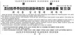 김정은의 '사면정치'…한국인 억류자 석방으로 이어질까