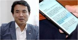 김진태, 입장문 통해 '김성태 정을 줄래야 줄 수 없다'