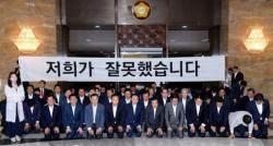 """WP """"대북노선 돌변, 한국 보수세력에 트럼프는 재앙"""""""