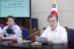 """文 """"최저임금 1만원 2020년까지 어렵다···공약 못지켜 사과"""""""