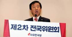 """김성태 """"김병준, 참여정부 혁신 이끌어…<!HS>한국<!HE>당 대수술 시작"""""""