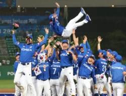 야구대표팀, 아시안게임 첫 상대는 대만