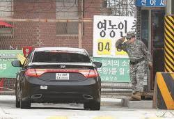 "CNN ""미군 유해 곧 송환"" … 실종 5300명 발굴 재개도 합의"