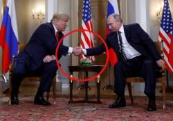 [서소문사진관]악명높은 트럼프 악수법에 푸틴 이번엔?