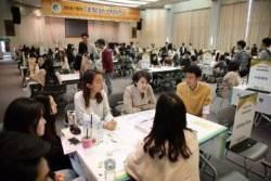 성균관대 대학원, 2018학년도 후기 최종 모집
