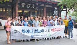 [비즈스토리] 중국 기록·미각·시각 문화 체험 및 <!HS>현장<!HE> 방문