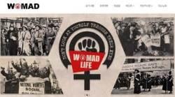 홍대 몰카 2탄? 남성 모델 몰카 또 올라온 워마드…경찰 내사 착수