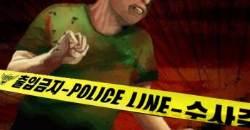여동생 살해 후 몹쓸 짓 한 남성, 징역 7년 선고받은 이유