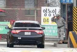 """65년 금기 깬 통일각 협상…""""미군, 北 노림수에 당했다"""""""
